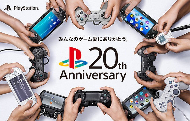 Watch as Sony celebrates 20 years of PlayStation by thanking fans in this new video